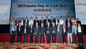 Chinese Orthopaedic Association Annual Meeting