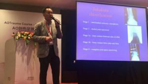 2017 AOTrauma Foot Ankle Course (Guangzhou)