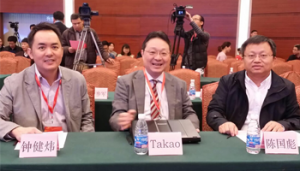 Guangzhou SICOT Foot & Ankle Course & Hospital Visits